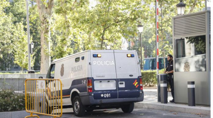 Audiencia Nacional Villarejo