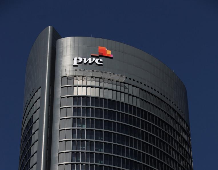 Banco español BBVA reporta ganancias en medio de escándalos por presunto espionaje