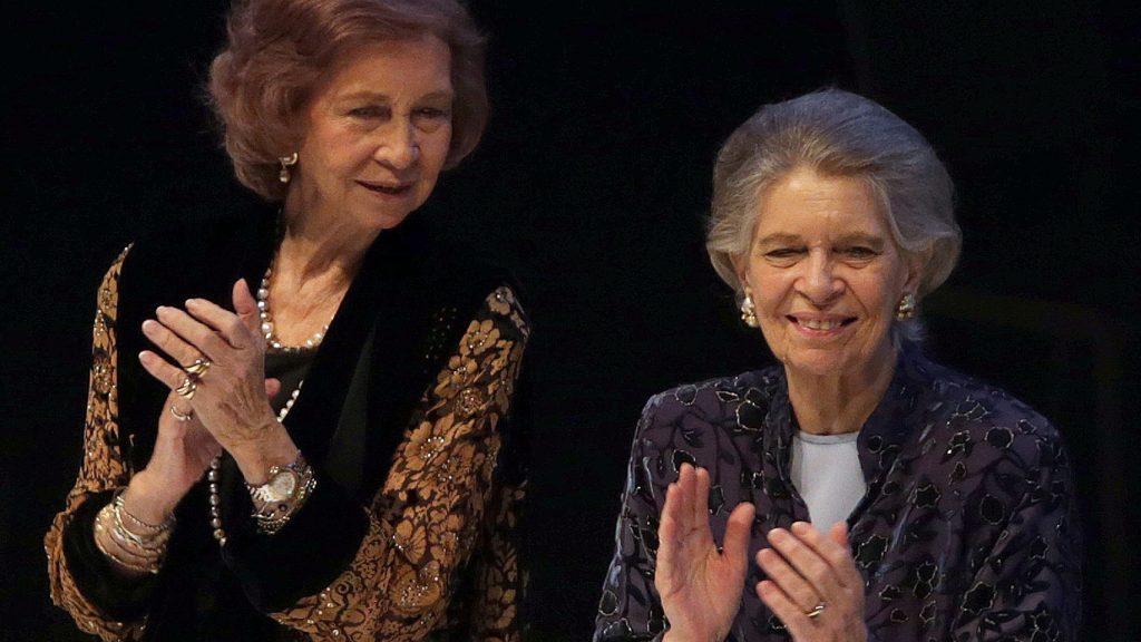 Reina Sofía y su hermana