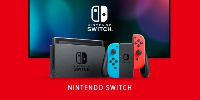 Cómo activar el navegador oculto de la Nintendo Switch