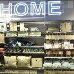 Primark Home: objetos de la nueva colección para decorar tu hogar