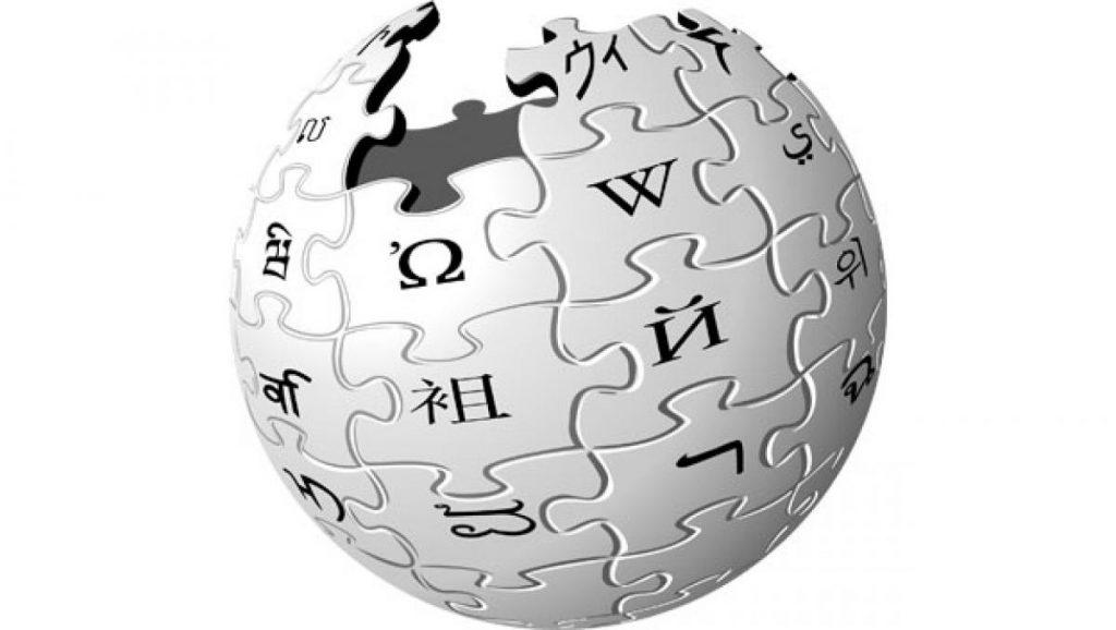Qué es la Wikipedia