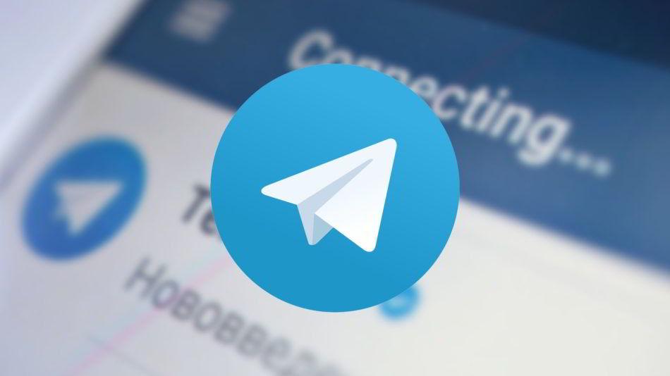 Qué es un canal de Telegram