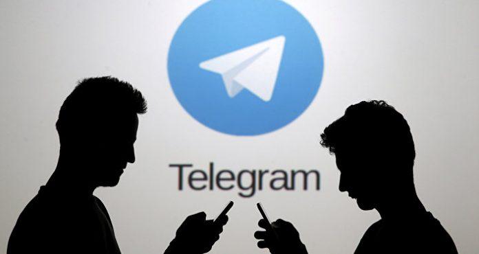 Así puedes crear administradores anónimos en los grupos de Telegram