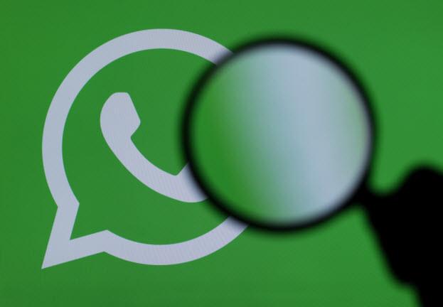 La vulnerabilidad de Whatsapp
