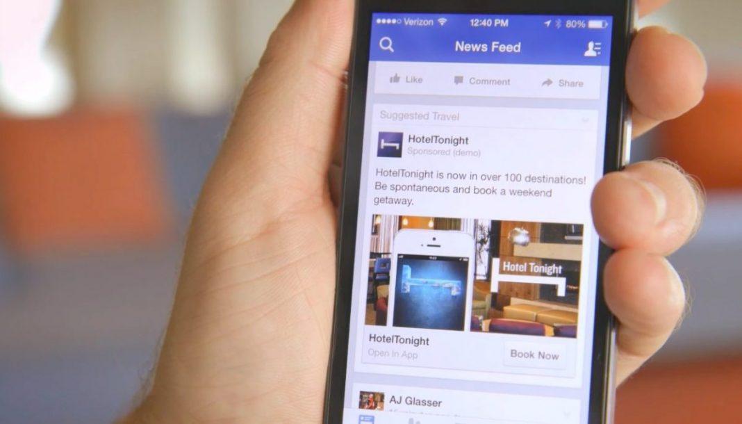 Así puedes ocultar publicidad que no quieres en Facebook