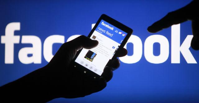 Facebook y la publicidad