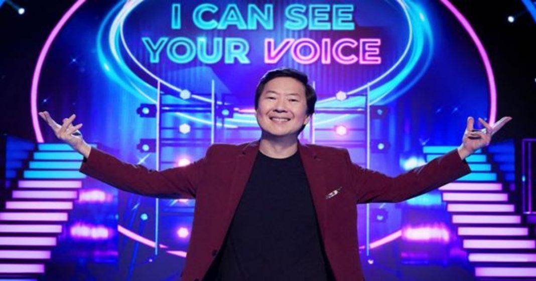 I Can See Your Voice, así es el bombazo coreano que prepara Atresmedia