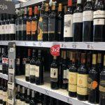Vinos de Carrefour por menos de 10 euros para brindar el fin de semana