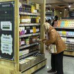 El Corte Inglés: productos gourmet que puedes comprar al 50%